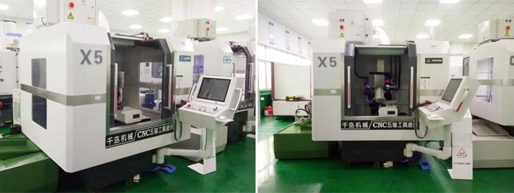 Máy mài công cụ CNC 5 trục X5